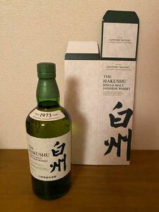 ●贈呈用(送料込み) 化粧箱&紙袋付き 白州 NV ウイスキー 700ml サントリー ギフトボックス シングルモルトウイスキー