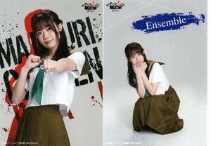 服部有菜 AKB48 チーム8 マジムリ学園蕾-RAI- ランダム生写真 プロマイド 2種コンプ