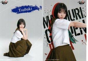 AKB48 高橋彩音 チーム8 マジムリ学園蕾-RAI- ランダム生写真 2種コンプ 〇