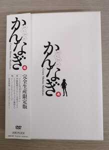 【セル版】「かんなぎ 4〈完全生産限定版〉」DVD
