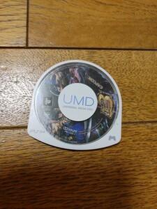 モンスターハンターポータブル 3rd PSP PSPソフト