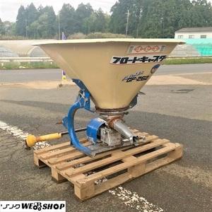 千葉 イセキ ブロードキャスター GF-262 フリッカー 肥料 トラクター 散布 ジョイント 作業機 パーツ 中古品