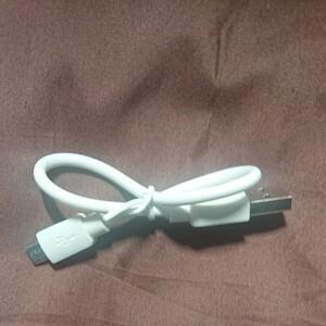 USBケーブル マイクロBタイプ 約10センチ おまけあり