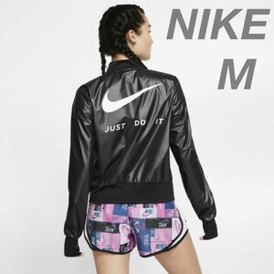 Nike ナイキ JDI ランニング ジャケット ブラック M