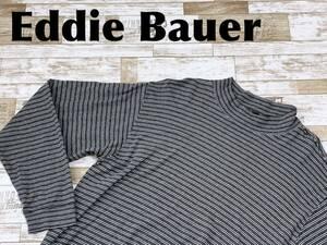 ☆送料無料☆ Eddie Bauer エディーバウアー 古着 長袖 モックネック ボーダー Tシャツ ロンT メンズ XL 大きいサイズ グレー トップス