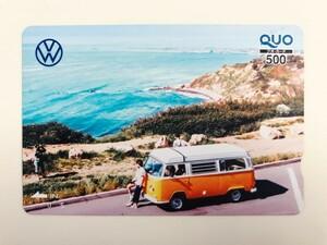 <使用済> VW フォルクスワーゲン QUOカード 500円 クオカード ワーゲンバス クラシックカー レトロカー ヴィンテージカー 非売品 限定品
