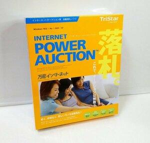 【同梱OK】 Internet Power Auction / オークション自動落札ソフト / 自動入札 / ヤフオク / ジャンク品