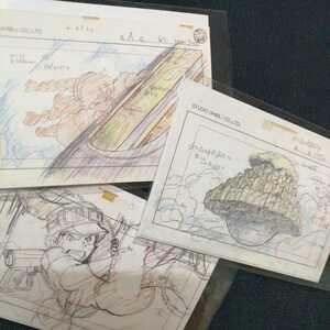 Studio Ghibli heaven empty. castle Laputa layout cut . card inspection ) Ghibli. postcard. poster original picture cell picture layout exhibition Miyazaki .w