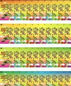 40巻セット DVD 極美品◆まんが日本昔ばなし 1巻~40巻のセット クリックポスト2つに分けて発送を予定