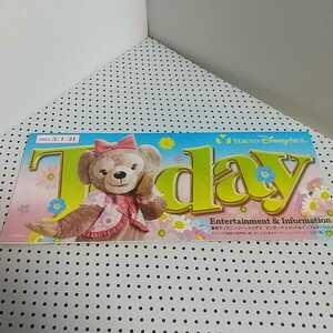 TDS 東京ディズニーシー ☆ Today トゥデイ 2014年5月 スプリングヴォヤッジ シェリーメイ ②