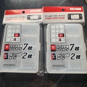スイッチ Switch ゲームソフトケース 7+2