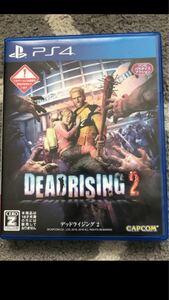 デッドライジング2 PS4 PlayStation4