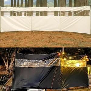 【風よけ プライベート確保】 ウィンドスクリーン 風防 陣幕 焚き火幕 キャンプ 目隠し タープ BBQ ツーリング テント アウトドア
