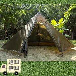 【ONETIGRIS】ワンポールテント ティピーテント 二重層 煙突穴あり 軽量 設営簡単 ツーリング ソロ キャンプ ソロキャン