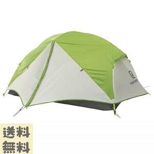 【総売上4億円!!】高品質 ツーリングテント 2人用 グランドシート 付属 / グリーン 軽量 防水 コンパクト ソロ キャンプ テント