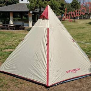 CAPTAIN STAG ワンポールテント / 2人用 テント 1人用 ソロ キャンプ ツーリング アウトドア