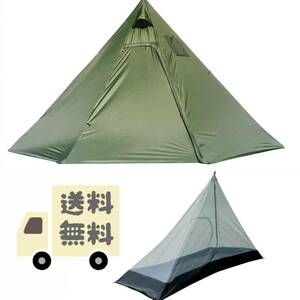 3人用 ワンポールテント メッシュインナー セット 400cm×220cm グリーン 換気窓 薪ストーブ ソロ キャンプ ツーリング