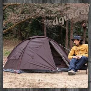 お手軽 テント ソロ キャンプ 1~2人用 UVカット 耐水 ソロキャン アウトドア ツーリング 防災