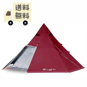 ワンポールテント 4人用 5m×5m×2.8m ボルドー 家族 テント キャンプ ピクニック BBQ ツーリング カーキャンプ