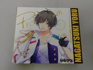 CD ツキウタ。 長月夜(CV.近藤隆) 夕焼けデイズ 限定版