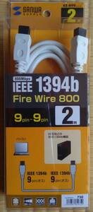 サンワサプライ KE-B992WK IEEE1394bケーブル(9pin-9pin)