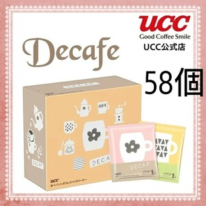 【新品】UCC/おいしいカフェインレス珈琲58個セット売り406g/レギュラーコーヒー/ドリップパック ノンカフェイン デカフェ