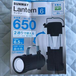 サンウェイ 充電式リチウムイオン電池搭載 LEDランタン (未使用品)