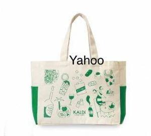 2019 KALDI COFFEE FARM カルディ/コーヒー/帆布 トートバッグ オリジナル 新品/トートバック/かばん/カバン/鞄/福袋/グリーン/緑