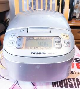パナソニック、IHジャー炊飯器    家庭用炊飯圧力釜    1L炊き     Panasonic IH炊飯器