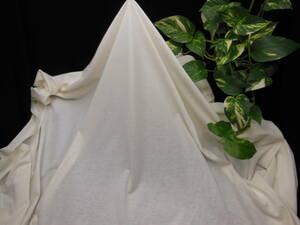 新入荷!掘り出し品!高級ブランド!なかなか手に入らない!艶の有る!最高級糸細上質綿100%!サラサラニット!クリームイエロー155cm巾×1,5m