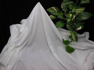 新入荷!掘り出し品!高級ブランド!なかなか手に入らない!艶の有る!最高級糸細上質綿100%!強撚糸サラサラニット!ホワイト154cm巾×1,5m
