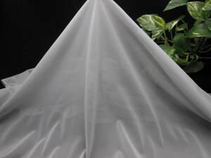 新入荷!掘り出し品!高級ブランド!お安く!なかなか手に入らない!パワーネット!シルバーホワイト155cm広巾×2m