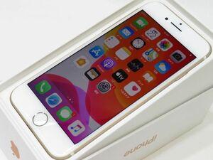 111s●docomo ドコモ iPhone 7 32GB ゴールド MNCG2J/A バッテリー最大容量:84% ※中古/利用○