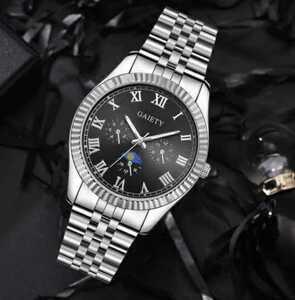 メンズ腕時計★カジュアル★新品送料無料☆デイトクォーツ☆セール中 銀黒