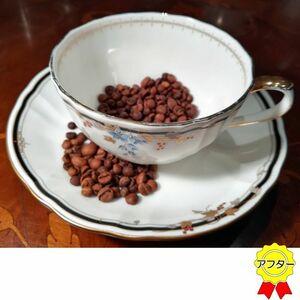 自家焙煎★エチオピア産◆イルガチェフェG-1 ・イディド(100g)★スペシャルティーコーヒー ★Zeroハゼロースト