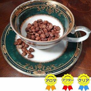 自家焙煎★ジャマイカ産◆ブルーマウンテンNo.1・セントピーターズ(100g)★スペシャルティーコーヒー★Zeroハゼロースト