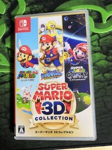 スーパーマリオ3Dコレクション Nintendo Switch