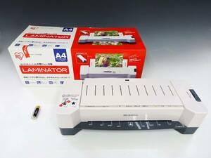 ◆アイリスオーヤマ ラミネーターLTA42E 100ミクロン~150ミクロン はがき A4 A5 家電 店舗用品 事務用品