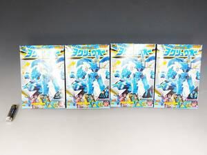 ◆騎士竜戦隊リュウソウジャー ヨクリュウオー 特撮 食玩 フィギュア雑貨 BANDAI バンダイ 戦隊 集めて竜装合体!おもちゃ