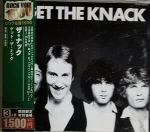 C75日本盤帯付き/送料無料■THEKNACK(ザ・ナック)「GetTheKnack」CD/マイシャローナ収録名盤