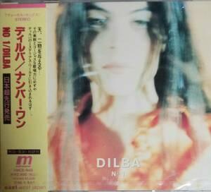 E3新品日本盤/送料無料■ディルバ(DILBA)「ナンバーワン(NO1)」CD/歌詞、対訳、解説付き。