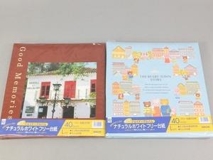 KOKUYO コクヨ フォトブック フォトアルバム 写真入れ アルバム E・L伴 240枚収容可能 まとめて 2冊 セット