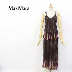 白タグ◆Max Mara/マックスマーラ ストライプ柄 ニット キャミソール&ロング スカート セットアップ ブラウン S