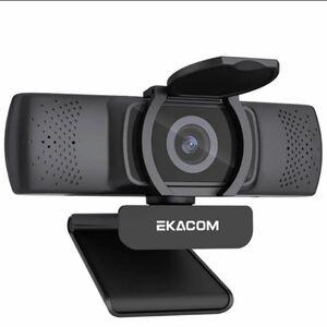 ウェブカメラ Webカメラ USBカメラ 内蔵マイク テレワーク ビデオ会議
