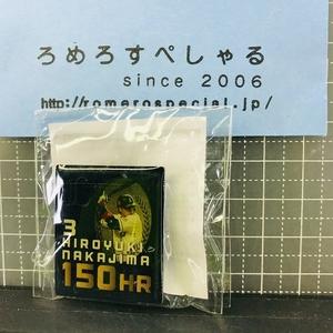 ◆【未開封ピンバッジ】♯3中島裕之/Hiroyuki Nakajima/中島宏之/150本塁打/埼玉西武ライオンズ【ピンズ/ピンバッチ/野球】巨人