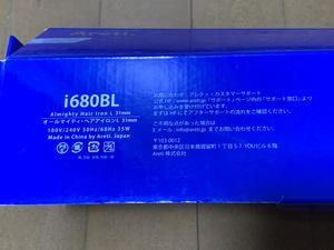 【未使用】 Areti(アレティ) 31mm ヘアアイロン ストレート i680BL