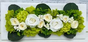 * новый товар! консервированный цветок рама организовать прямоугольный белый целлофан упаковка день рождения День матери брак праздник новое здание праздник подарок .*