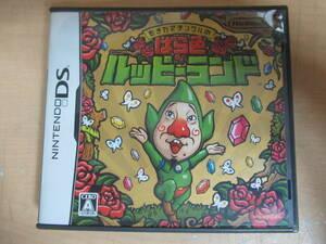 ゲームソフト Nintendo DS もぎたてチンクルのばら色ルッピーランド