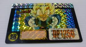 【送料無料】No.509 ベジータ 1992年 ドラゴンボール カードダス / 本弾 カード DB キラ 当時物 13弾 戦慄!!セルゲーム開始