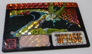 【送料無料】No.512 セル 1992年 ドラゴンボール カードダス / 本弾 カード DB キラ 当時物 13弾 戦慄!!セルゲーム開始